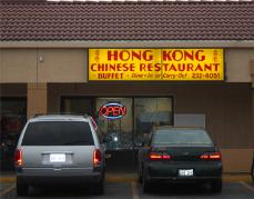 Hong+Kong+Chinese+Buffet%2C+located+at+1835+N.W.+Topeka+Blvd.%2C+is+the+perfect+spot+to+grab+some+cheap+Chinese+food.%0A