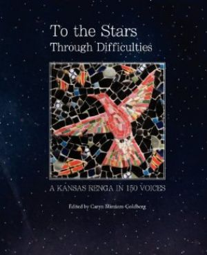 'To the Stars' reading to be at Mabee