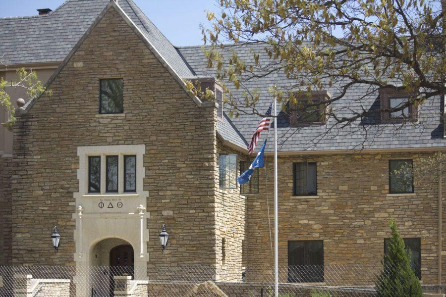 University official comments on Phi Delta Theta suspension